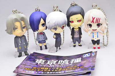 Aoshima Tokyo Ghoul Root A SD Key Chain Keychain Figure Swing Collection Vol 1
