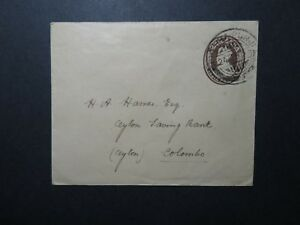India-1937-1-Anna-Stationery-Cover-to-Ceylon-Z11681