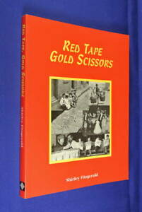 RED TAPE GOLD SCISSORS Shirley Fitzgerald THE STORY OF SYDNEY CHINESE Book