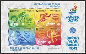 2019-Belarus-2nd-European-Games-Minsk-sport-cycling-rowing-running-gymnastics