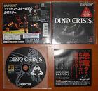 Dino Crisis 1 CAPCOM PlayStation, PS1, PSX, PSone NTSC-J Japan Import, Importado