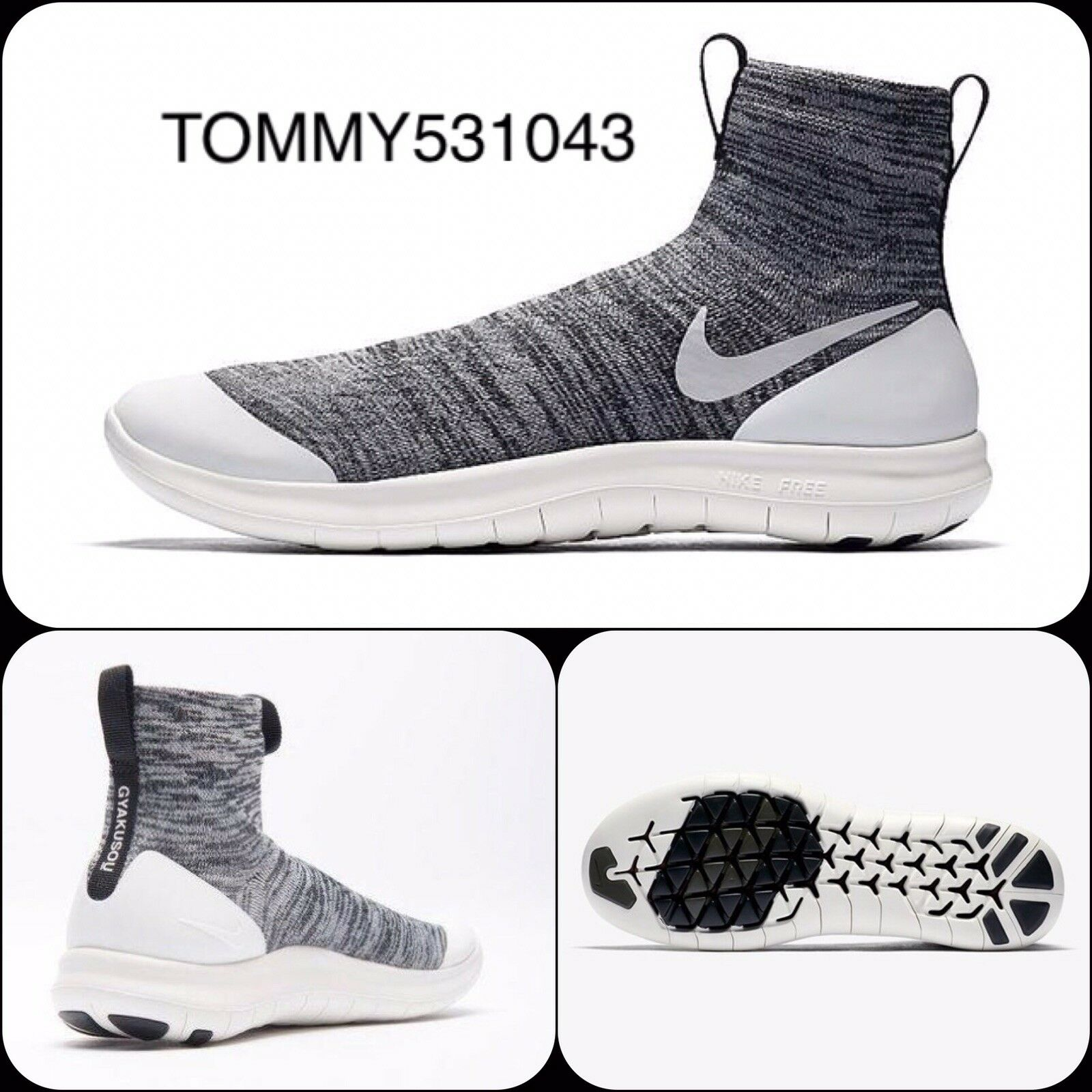 Nike NikeLab Veil Gyakusou Zapatillas   Free UK 8.5 EU 43 nos 9.5   AH2181-001