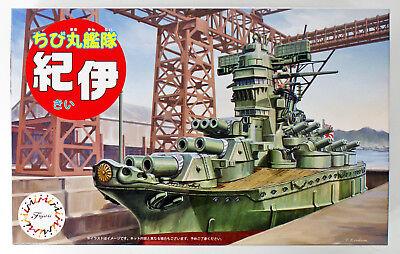 Fujimi TK39 Chibi-maru Kantai Fleet Suzutsuki Non-scale kit