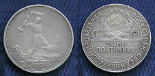 MONETA COIN EMPIRE IMPERO RUSSIA RUSSLAND 50 KOPEKS 1924 ARGENTO SILVER SILBER