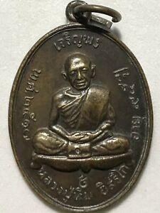 PHRA LP TIM ISARIKO RARE OLD THAI BUDDHA AMULET PENDANT MAGIC ANCIENT IDOL#67