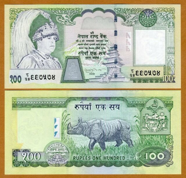 Nepal, 100 Rupees, ND (2002), P-49, Sign 15 UNC > Rhino, King Gyanedra