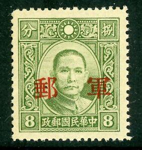 China 1947 Military 8¢ Dah Tung Scott M2 MNH W969 ⭐⭐⭐⭐⭐⭐