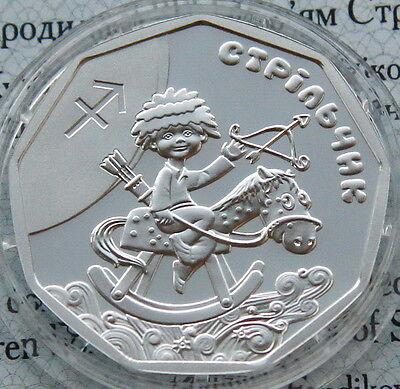 Ukraine 2 UAH Zodiac Sagittarius Little Archer 1//4 Oz Silver Coin 2015