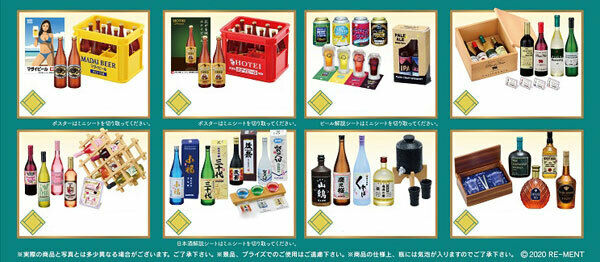 NEW Re-Ment Petit Sample Series Liquor Store Blind Box Toy 1:12 Scaled SHF Figma