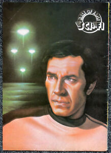 SPACE 1999 POSTER  COMMANDER KOENIG  ILLUSTRATED BY JOE PETAGNO  8E - <span itemprop=availableAtOrFrom>Good Time City, United Kingdom</span> - SPACE 1999 POSTER  COMMANDER KOENIG  ILLUSTRATED BY JOE PETAGNO  8E - Good Time City, United Kingdom