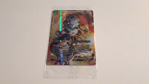 MECHA-FREEZER-FRAPPE-BIONIQUE-P-028-PROMO-SCELLE-NEUF-CARTE-DRAGON-BALL