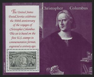 US-Stamps-Scott-2629-5-Columbian-Re-Issue-Single-MNH-C-396