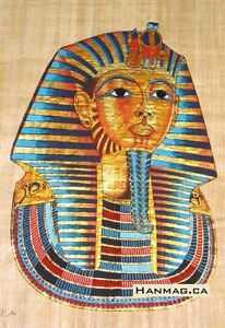 Egyptian-Papyrus-Painting-Poster-King-Tutankhamen-16X24-Inches-Handmade-3