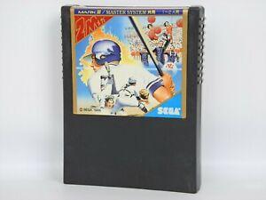 Sega-Mark-III-NEKKYU-KOSHIEN-Cartridge-Only-Master-System-Japan-Game-m3c