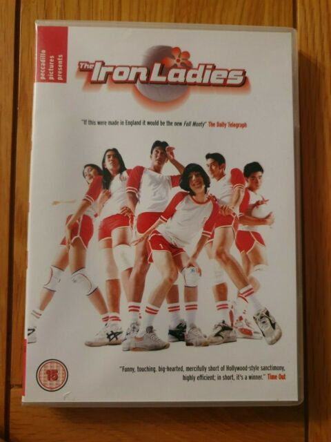 THE IRON LADIES - DVD EDITION - LIKE NEW CONDITION Gay Interest