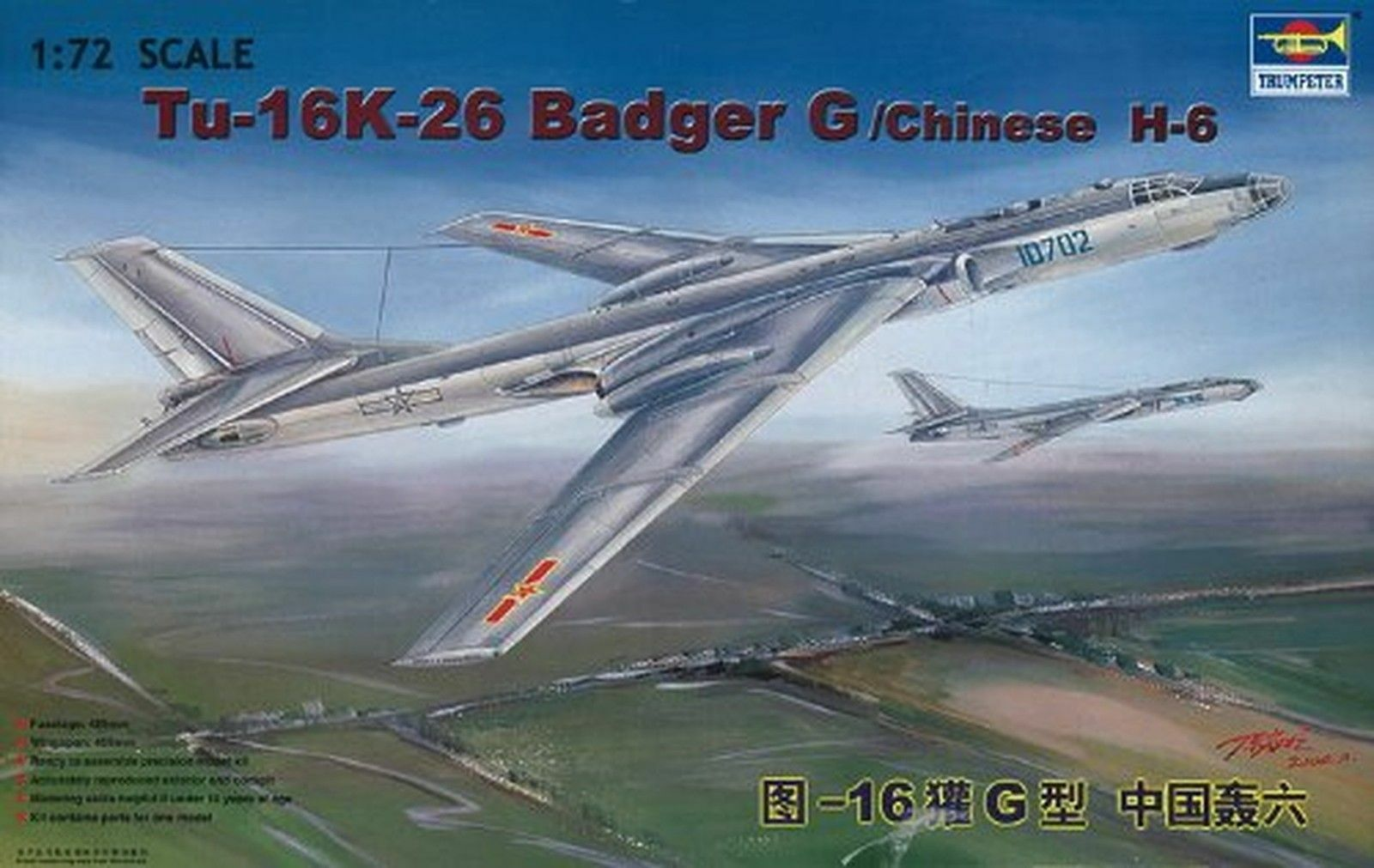 Trumpeter Jet Model Kit 01612 1 72 Russia Tu-16K-26 Badger Airplane H-6 Aircraft