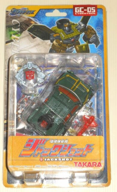 new Transformers Galaxy Force cybertron GC-05 JACKSHOT MISC