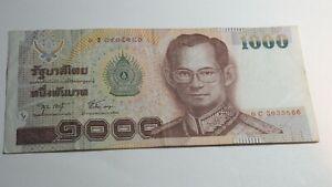THAILANDE-1000-Baht-2005