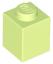 Lego-1x1-Bricks-Brick-Black-Red-Blue-Green-White-Tan-Pink-Trans-U-Pick-X30 thumbnail 27