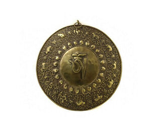 Mandala-Mantra-Tibetan-Om-Mani-Aum-Padme-Nepal-NEP6