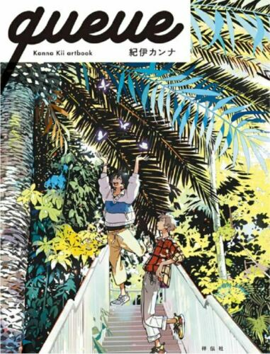 queue Kanna Kii art book Uminbe no Etransee by the Sea From JAPAN
