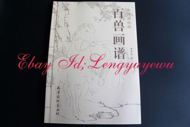 Line Art Animals Tattoo : Book album of chinese animals painting baimiao xianmiao tattoo