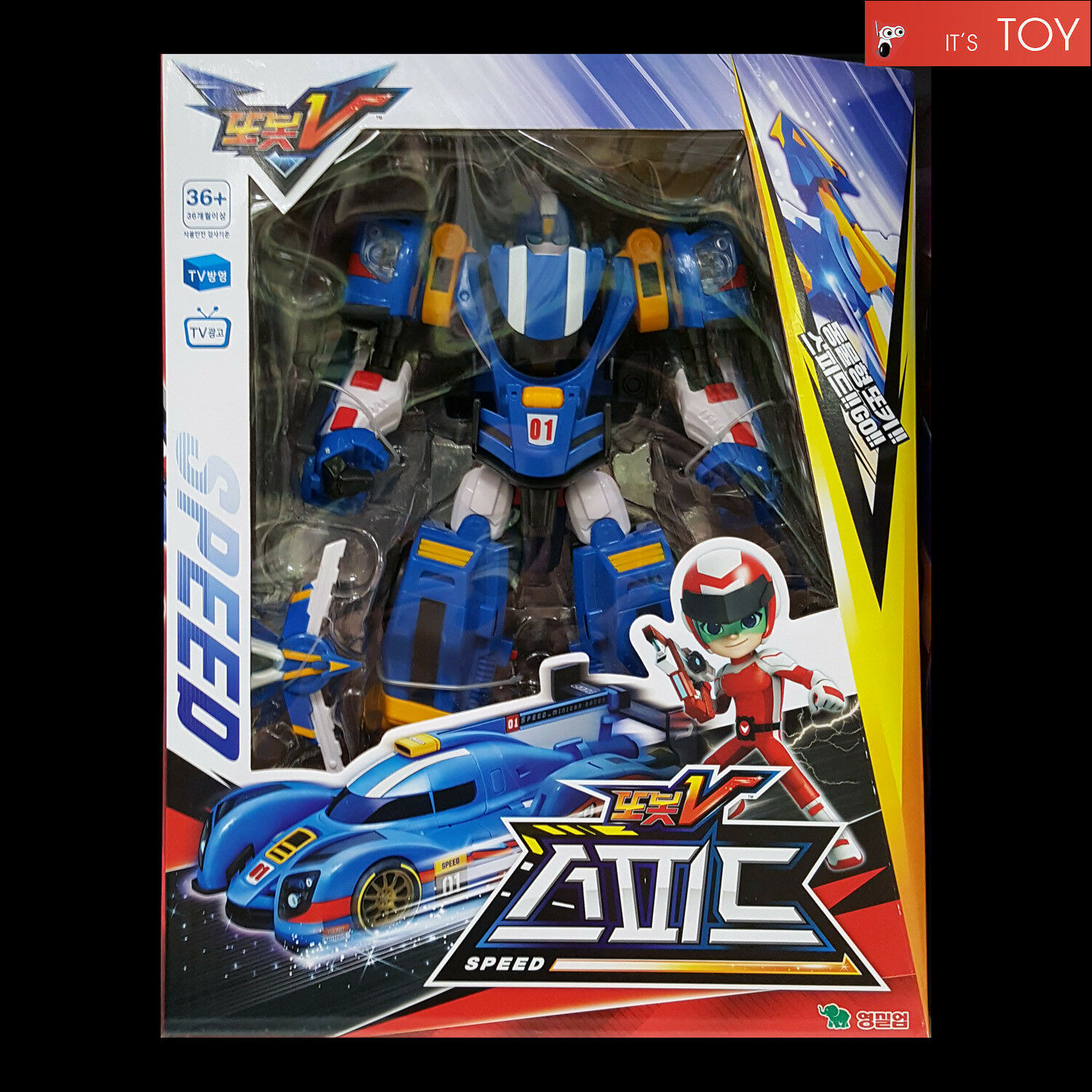 TOBOT V SPEED bluee Transformer Transforming Space Robot Sports Car Toy 2018 New