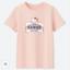NWT-HELLO-KITTY-x-UNIQLO-Aloha-HAWAII-T-Shirt-Pink-Size-XL thumbnail 1