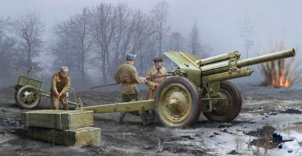 Sowjetische 122mm haubitze 1938 m - 30 frühen version 1 rohrstabilisierungseinheit trompeter