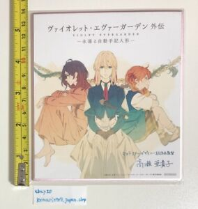 Bonificacion-de-pelicula-Evergarden-Violeta-Shikishi-papel-Takase-Akiko-Kyoto-Japon-Anime