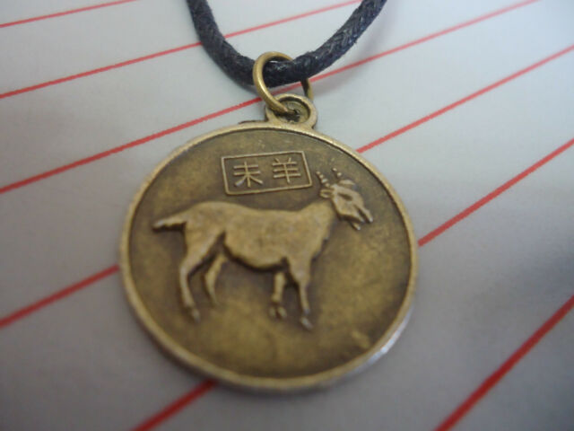 Chinese Bronze Metal 'GOAT' &  Quan Yin  Zodiac  Pendant on Black Cord (FS-P44)