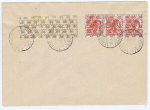 Bizone/band rete impresso, MER. 46ii/3er + aufdr. sul lato in gomma, hartenrod, 19.6.48