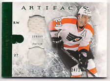 Maxime Talbot 12-13 Upper Deck Artifacts Dual Jersey & Patch Emerald /24