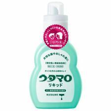 Utamaro Laundry soap 133g x10 Made in Japan