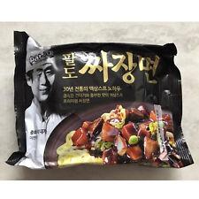 3Pack jajangmyeon Black Bean Sauce Noodles Ramen Ramyun Delicious Korean Noodle