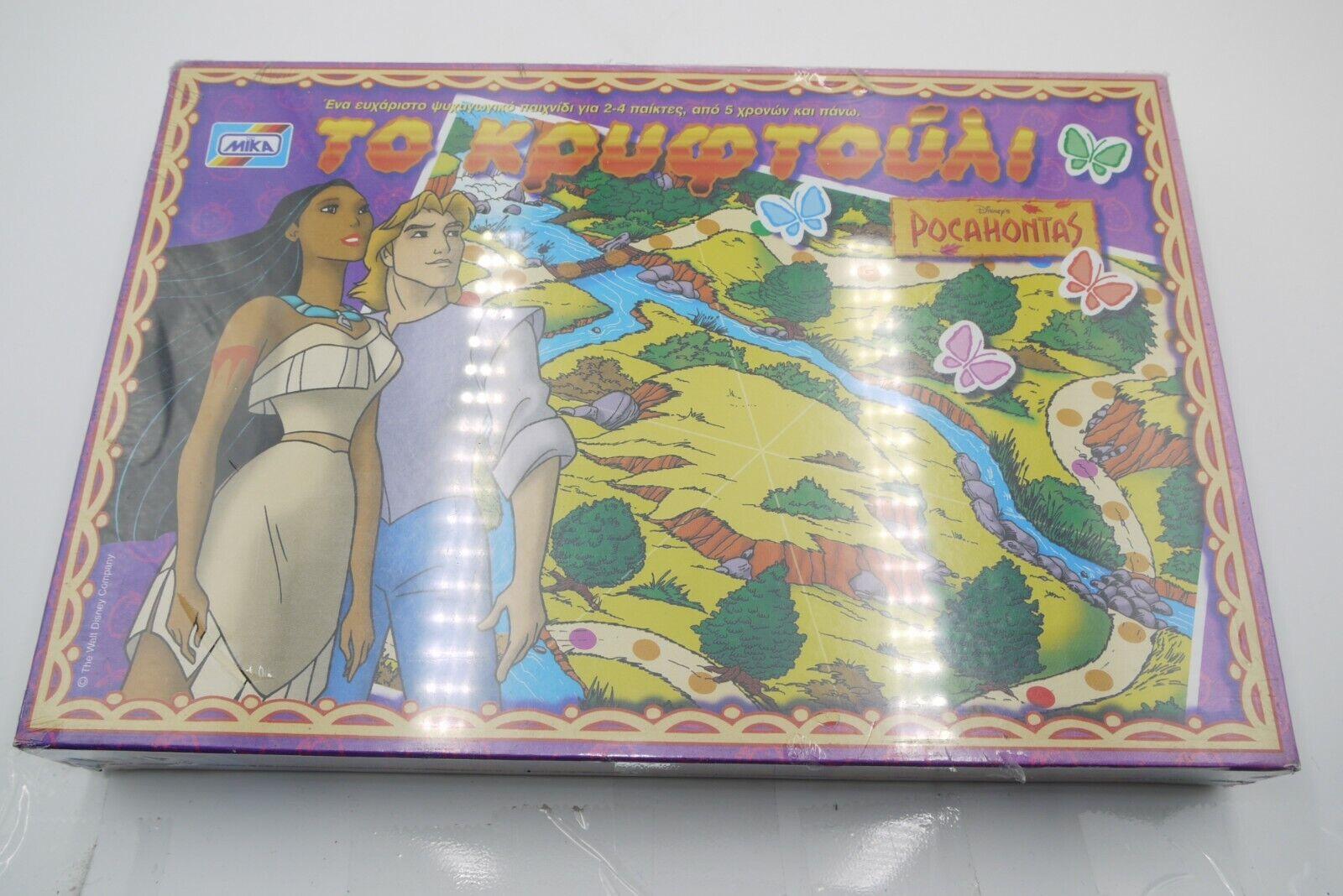 Vintage 90'S HIDE AND SEEK POCAHONTAS MIKA GREEK BOARD Game SEALED