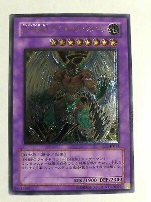 YuGiOh Konami TLM-JP035 Elemental Hero Flame Wingman Ultimate Rare Japanese