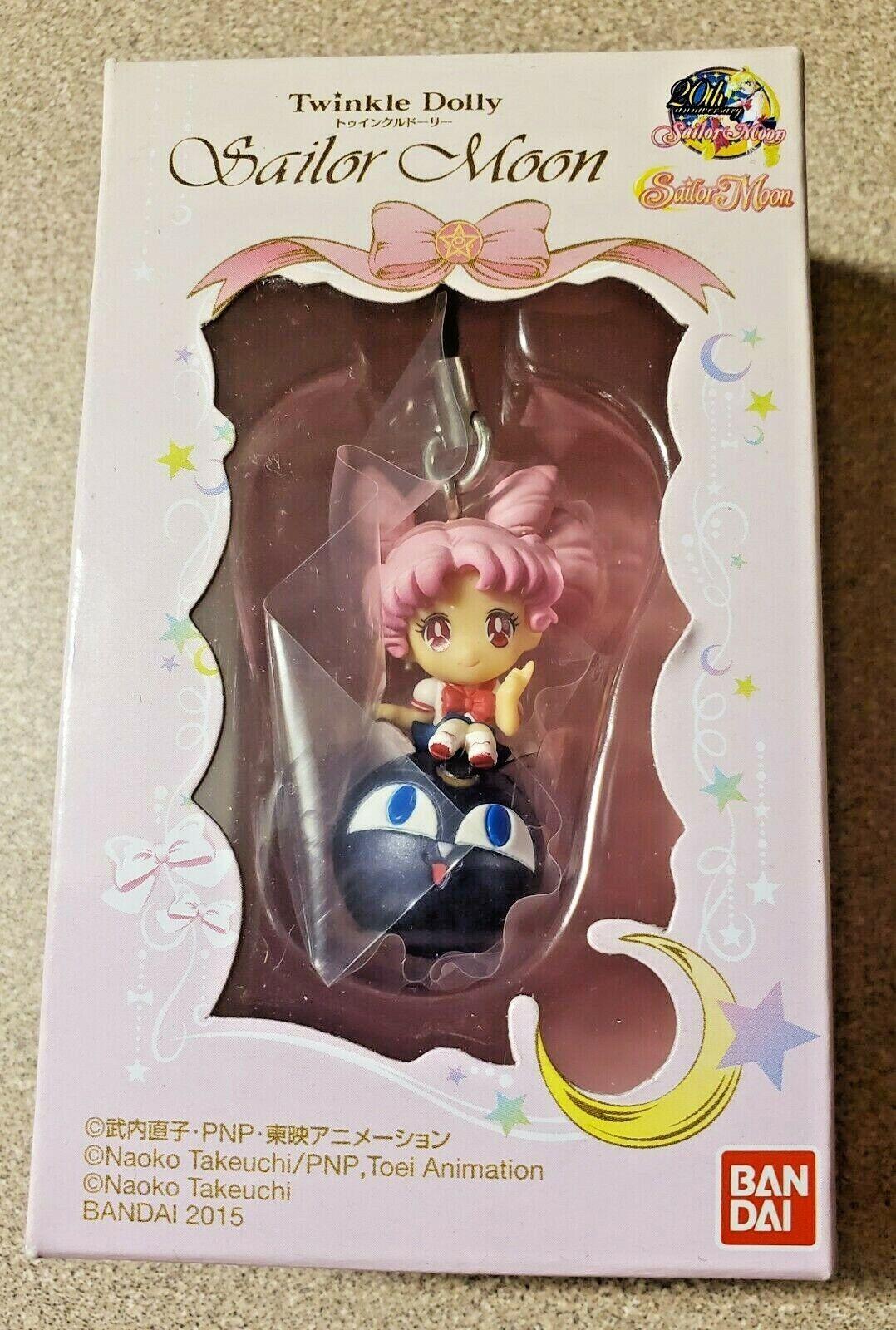 Sailormoon Pretty Guardian For Girls 3 Series Luna P Ball Mini PVC Figure