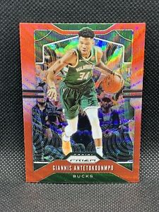 2019 Panini Prizm Ruby Wave Giannis Antetokounmpo HOT