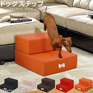 pet dog ramp stairs cat bed doggy steps ladder stair removable cover indoor use ebay. Black Bedroom Furniture Sets. Home Design Ideas