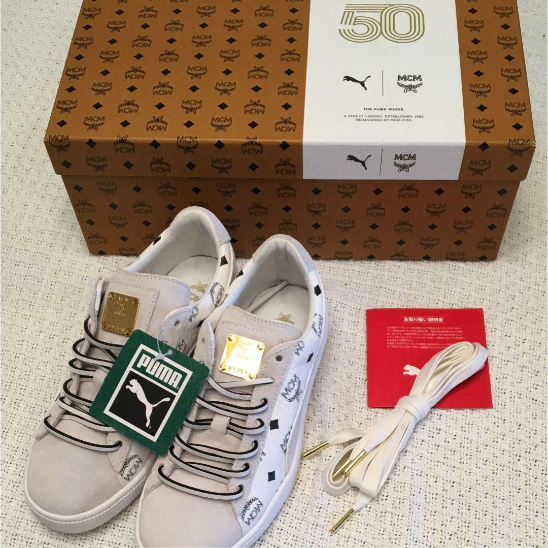PUMA SUEDE CLASSIC MCM WHISPER WHITE SNEAKERS WOMEN US7 23.5CM NEW WITH BOX RARE