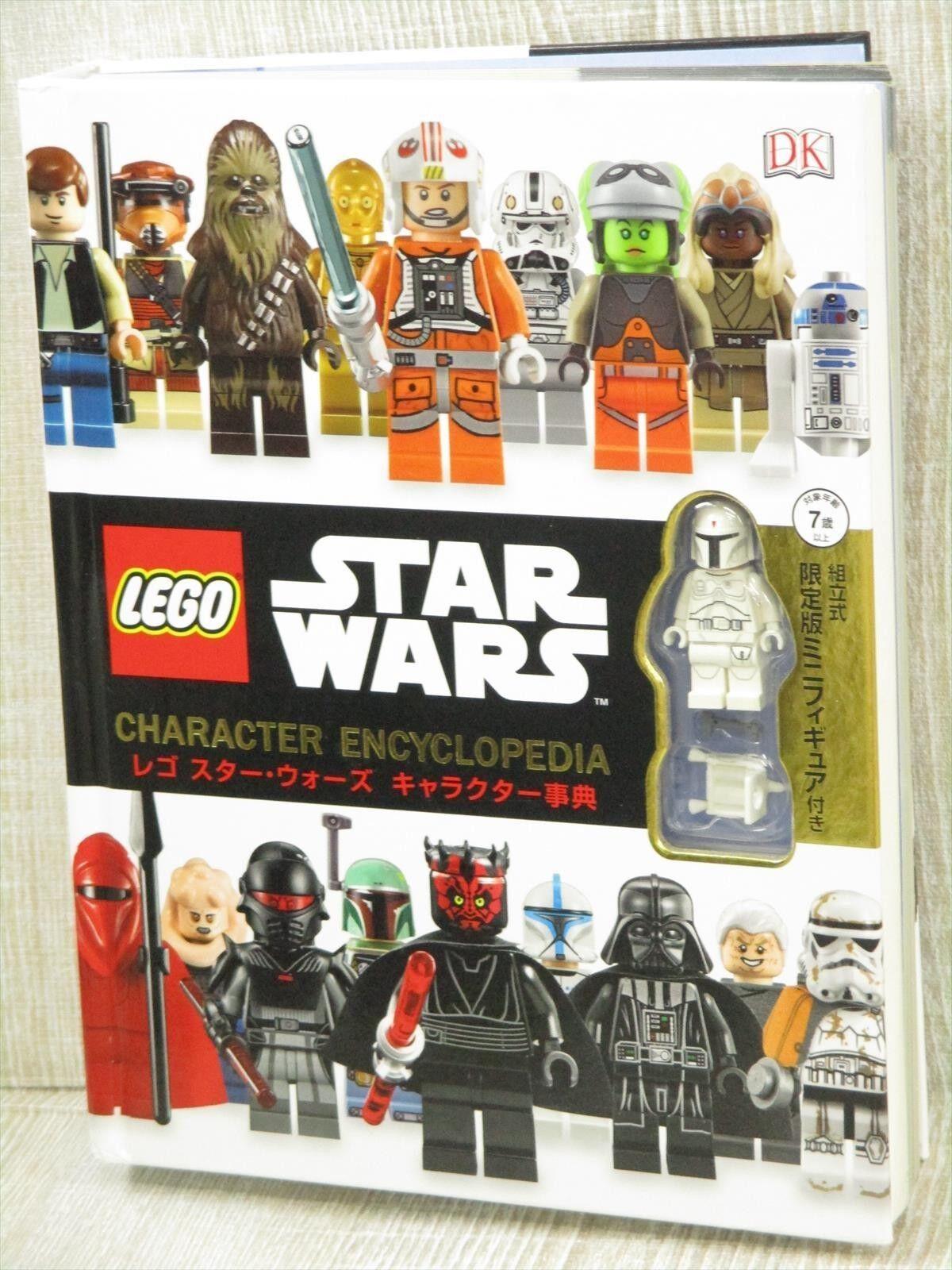 LEGO STAR WARS Character Encyclopedia w Figure Japan Ver. Art Book Catalog