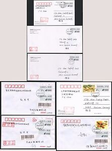 China-PRC-1999-Nagler-ATM-Black-Imprint-Complete-Set-on-7-mailed-Covers-Cards