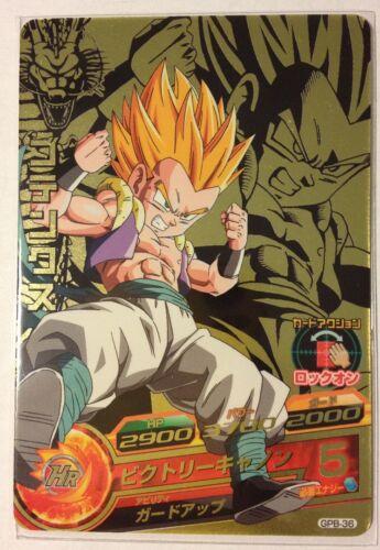 Dragon Ball Heroes GM Promo GPB-36