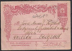Turkish Levant 1895 PC from Yeni Varoche to Belgrad