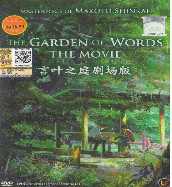 DVD The Garden Of Words Kotonoha No Niwa Anime Movie 1 Anime | EBay