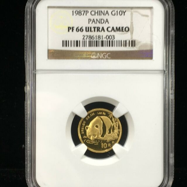 1987-P $10 YUAN PROOF 1/10 OZ CHINESE .999 GOLD PANDA NGC PF66 ULTRA CAMEO (003)