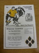 15/12/1982 Folkestone v Fisher Athletic [Southern League Cup] . Thanks for viewi