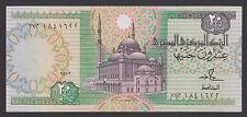 Egypt - 1992 - T.S.T. #2 - ( 20 EGP - Pick-52 - Sign #18 - S. Hamed ) - UNC