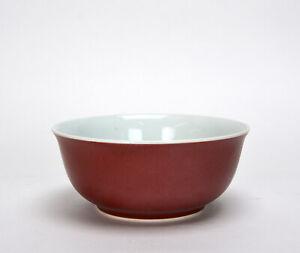 Large-Chinese-Ming-Xuande-Style-Red-Glazed-Monochrome-Porcelain-Bowl